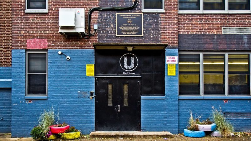 The U School