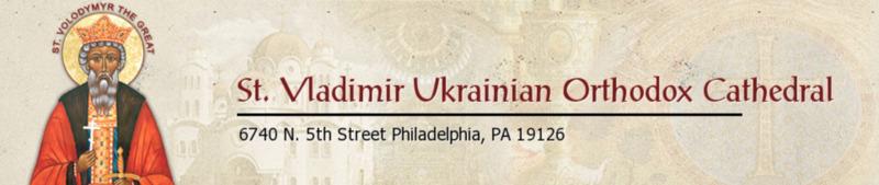 St. Vladimir's New Location