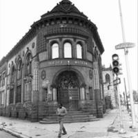 Ile Efe Archives photo
